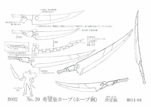 File:Number39Utopia-JP-Anime-ZX-ConceptArt-3.png