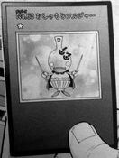 Number63ShamojiSoldier-JP-Manga-ZX