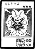 OscilloHero2-JP-Manga-DM