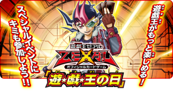 Yu-Gi-Oh! Day May 2014 promotional cards
