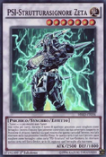 PSYFramelordZeta-HSRD-IT-SR-1E