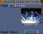 UltimateDragon-DOR-EN-VG