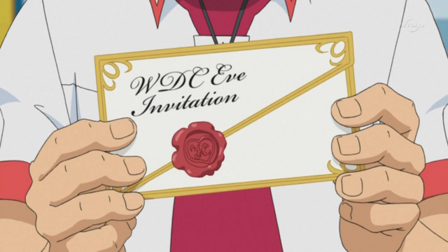 File:WDCPartyInvitation.png