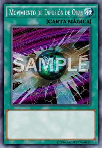 File:DiffusionWaveMotion-SP-SAMPLE.png