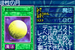 File:MysticalMoon-GB8-JP-VG.png