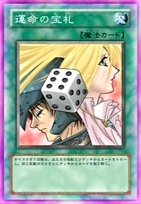 RollofFate-JP-Anime-DM