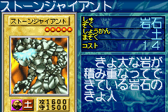 File:StoneOgreGrotto-GB8-JP-VG.png