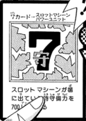 7Completed-JP-Manga-DM-DEF