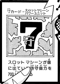 File:7Completed-JP-Manga-DM-DEF.png