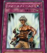 RiryokuField-JP-Anime-DM