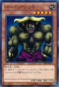 SwampBattleguard-AT06-JP-C