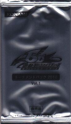 TP13-BoosterJP