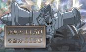MetalGuardian-JP-Anime-DM-NC