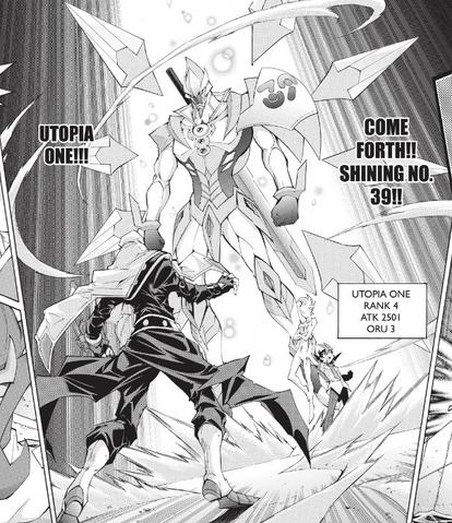 File:NumberS39UtopiaPrime-EN-Manga-ZX-NC.png