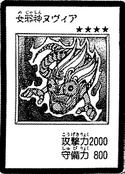 NuviatheWicked-JP-Manga-DM