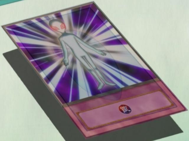 File:PurePupil-EN-Anime-GX.png