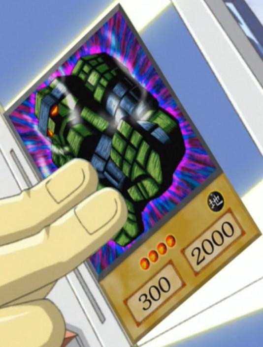 File:StoneStatueoftheAztecs-EN-Anime-DM.png