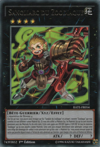 File:ZoodiacBoarbow-RATE-FR-R-1E.png