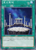 CosmicSanctuary-JP-Anime-AV