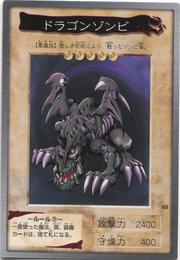DragonZombie-BAN1-JP-C