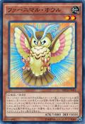 FluffalOwl-NECH-JP-C