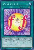 Fortissimo-SHVI-JP-C