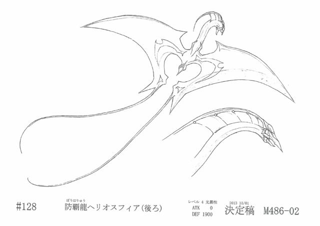 File:HeliosphereDragon-JP-Anime-ZX-ConceptArt-2.png