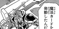 Silent Swordsman LV7 (manga)