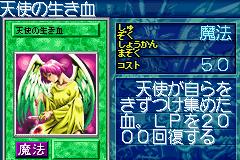 File:SoulofthePure-GB8-JP-VG.png
