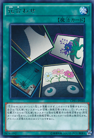 FlowerGathering-CPF1-JP-R