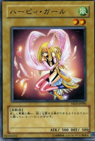 File:HarpieGirl-YSD3-JP-C.jpg