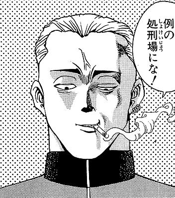File:Hirutani - school arc.png
