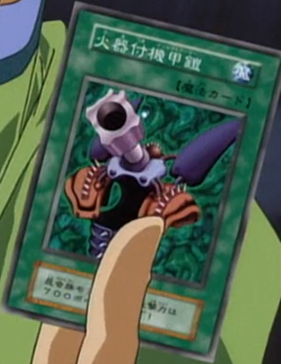 File:InsectArmorwithLaserCannon-JP-Anime-DM.png