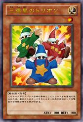 TripleStarTrion-JP-Anime-ZX