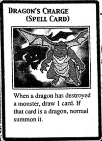 DragonsCharge-EN-Manga-GX