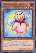 FluffalBear-NECH-JP-C
