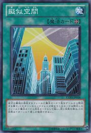 PseudoSpace-EXP3-JP-NR