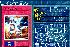 File:DestinyBoard-GB8-JP-VG.png