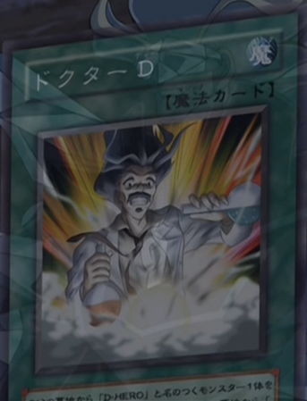 File:DoctorD-JP-Anime-GX.png