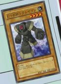 ElementalHEROClayman-JP-Anime-GX