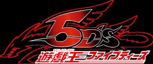 Arquivo:Yu-Gi-Oh!5D'sLogo-JP.png