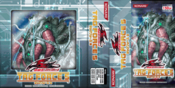 ColdBloodedPride-Booster-TF05