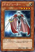 Daybreaker-JP-Anime-ZX