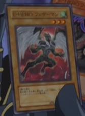 File:ElementalHEROAvian-JP-Anime-GX-3.png