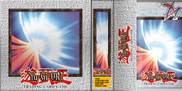 File:ExpertTraps-Booster-GX04.png