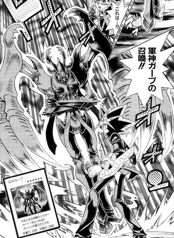 File:GaaptheDivineSoldier-JP-Manga-R-NC.png