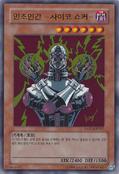 Jinzo-YAP1-KR-UR-UE