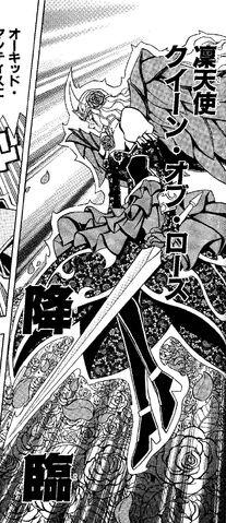 File:QueenAngelofRoses-JP-Manga-5D-NC.jpg