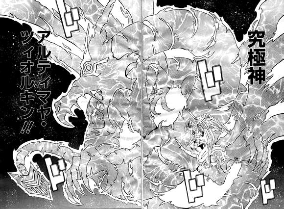 File:UltimayaTzolkin-JP-Manga-5D-NC.png