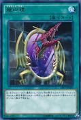 DragonsMirror-DP17-JP-R